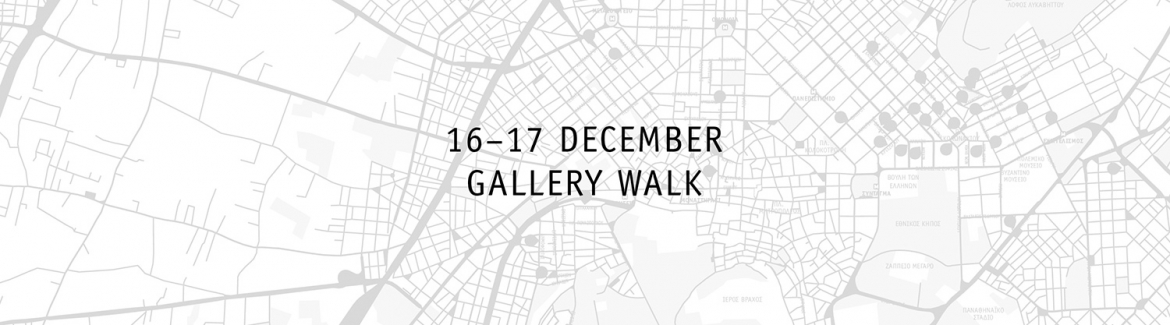 GALLERY WALK - 16TH & 17TH OF DECEMBER 2017